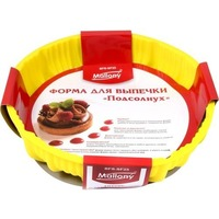 Форма для выпечки  Mallony Подсолнух BFS-SF25 (985835). Интернет-магазин Vseinet.ru Пенза