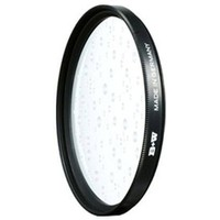 B+W 655 Soft-Image HS 72mm (77378). Интернет-магазин Vseinet.ru Пенза