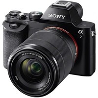 Sony Alpha A7R Kit FE 28-70 mm f/3.5-5.6 OSS. Интернет-магазин Vseinet.ru Пенза