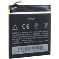 Аккумулятор Craftmann HTC ONE X Li-i 1500mAh (BJ83100). Интернет-магазин Vseinet.ru Пенза