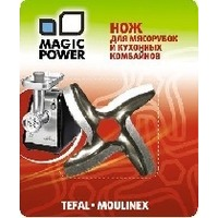 Нож для мясорубки MAGIC POWER MP-605 Moulinex, Tefal, Daewoo, Krups. Интернет-магазин Vseinet.ru Пенза