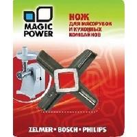 Нож для мясорубки MAGIC POWER MP-608 Zelmer, Bosch, Philips. Интернет-магазин Vseinet.ru Пенза