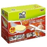 MAGIC POWER MP-2021 таблетки для посуд.машин 2 в 1 40шт.. Интернет-магазин Vseinet.ru Пенза