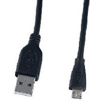 Кабель PERFEO U4004 USB2.0 A вилка - MICRO USB вилка 0.5 м. Интернет-магазин Vseinet.ru Пенза