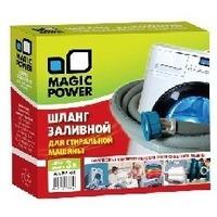 MAGIC POWER MP-622 шланг заливной сантехнический для стиральных машин 3 м. Интернет-магазин Vseinet.ru Пенза