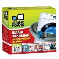 MAGIC POWER MP-623 шланг заливной сантехнический для стиральных машин 4 м. Интернет-магазин Vseinet.ru Пенза