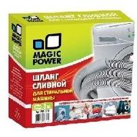 MAGIC POWER MP-625 шланг сливной сантехнический для стиральных машин 3 м. Интернет-магазин Vseinet.ru Пенза