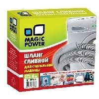 MAGIC POWER MP-626 шланг сливной сантехнический для стиральных машин 4 м. Интернет-магазин Vseinet.ru Пенза