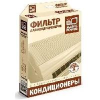 Фильтр для кондиционера MAGIC POWER MP-FC2. Интернет-магазин Vseinet.ru Пенза