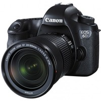 Canon EOS 6D WG Kit EF 24-105 mm IS STM. Интернет-магазин Vseinet.ru Пенза