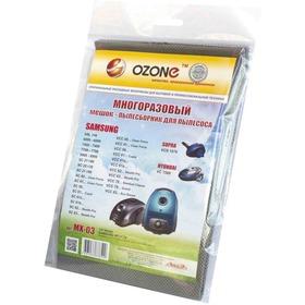Мешки-пылесборники OZONE microne multiplex MX-03 синтетический многоразовый