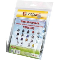 Мешок-пылесборник OZONE microne multiplex MX-04 синтетический многоразовый. Интернет-магазин Vseinet.ru Пенза