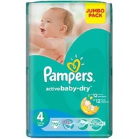 Подгузники PAMPERS Active Baby Maxi, 7-14 кг, 70 шт. [pa-81446645]. Интернет-магазин Vseinet.ru Пенза