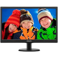 "Монитор Philips 19.5"" 203V5LSB2 (10/62) черный TN+film LED 5ms 16:9 матовая 200cd 1600x900 D-Sub 2.33кг. Интернет-магазин Vseinet.ru Пенза"
