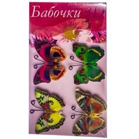 """Пасхальный набор """"Наклейки Бабочки 3D"""" арт. hk27430"""