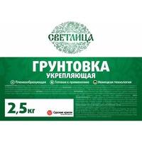 """ВАК У-Г """"Укрепляющий грунт"""" 3кг.. Интернет-магазин Vseinet.ru Пенза"""