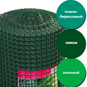 Фото СР-15/1/20 Садовая решетка 15 х 15 (20м.) (хаки). Интернет-магазин Vseinet.ru Пенза