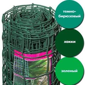 Фото СР-83/1/20 Садовая решетка 83 х 83 (20м.) (зеленый). Интернет-магазин Vseinet.ru Пенза
