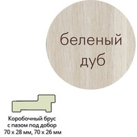 Коробка ламинир.квадр.с пазом 70*28*2070 беленый дуб г.Пенза. Интернет-магазин Vseinet.ru Пенза