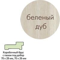 Коробка ПВХ.квадр.70*28*2070 бел.дуб г.Пенза. Интернет-магазин Vseinet.ru Пенза