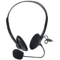 Гарнитура A4Tech HS-6 черная. Интернет-магазин Vseinet.ru Пенза