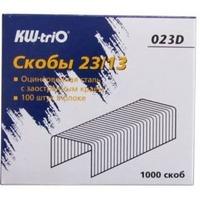 Скобы для степлера KW-TRIO 023D, 23/13, 1000шт, картонная коробка. Интернет-магазин Vseinet.ru Пенза