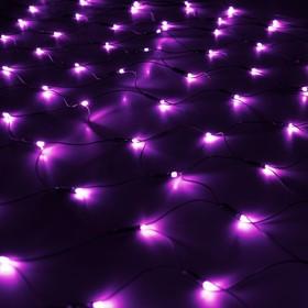 """Гирлянда """"Сетка"""" Ш:1 м, В:0,9 м, нить темная, LED-120-220V, контр. 8 р, ФИОЛЕТ 187215"""