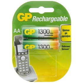 Аккумулятор AA GP 130AAHC, Ni-MH, 1300 mAh, 1.2 V (в упаковке 2 шт., цена за 1 шт.)