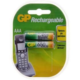 Аккумулятор AAA GP 65AAAHC, Ni-MH, 650 mAh, 1.2 V (в упаковке 2 шт., цена за 1 шт.)