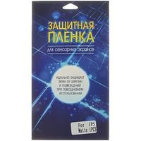 Защитная пленка для Apple iPhone 5, матовая, 1 шт. 737627. Интернет-магазин Vseinet.ru Пенза