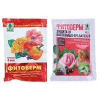 Средство  Фитоверм ампула 4 мл   1087472, ГРИН БЭЛТ. Интернет-магазин Vseinet.ru Пенза