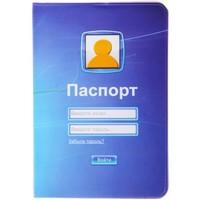 """Обложка для паспорта """"Введите пароль"""" 13,7 х 9,6 см 834072. Интернет-магазин Vseinet.ru Пенза"""