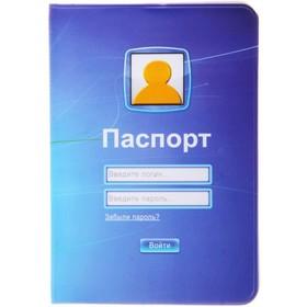 """Обложка для паспорта """"Введите пароль"""" 13,7 х 9,6 см 834072"""