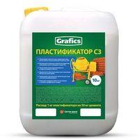 Фото Пластификатор С-3 5 кг.. Интернет-магазин Vseinet.ru Пенза