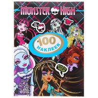 "Книга ""Monster High. Дракулаура"" 100 наклеек 8 стр. 21486 197961, Monster High. Интернет-магазин Vseinet.ru Пенза"